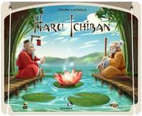 Haru-Ichiban-box