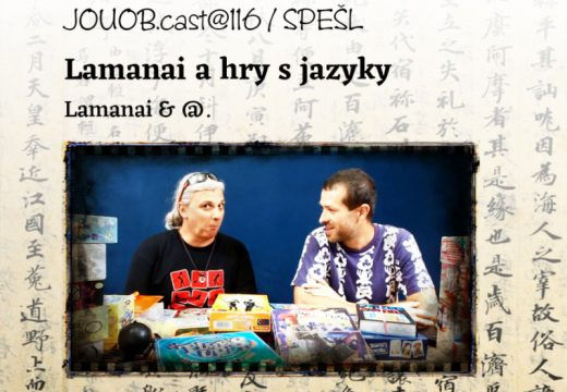 JOUOB.cast@116: Lamanai