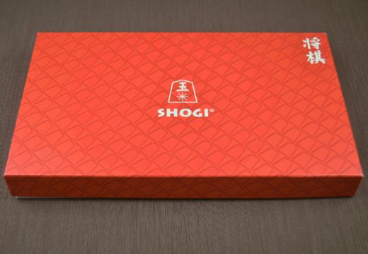 Recenza: Shogi – japonské šachy