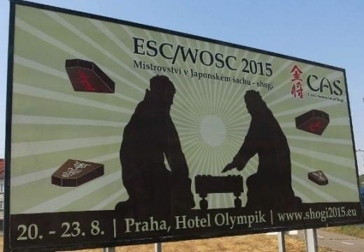 V Praze se uskuteční mistrovství ve hře Shogi