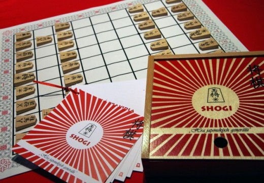 Japonská strategická hra shogi